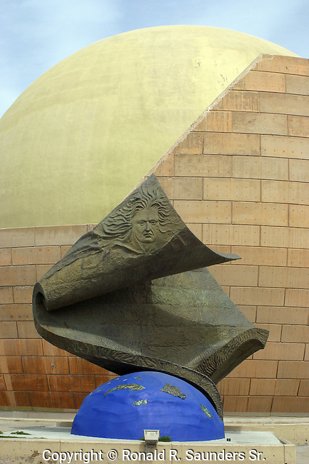 Tijuana Cultural Center CECUT<br />