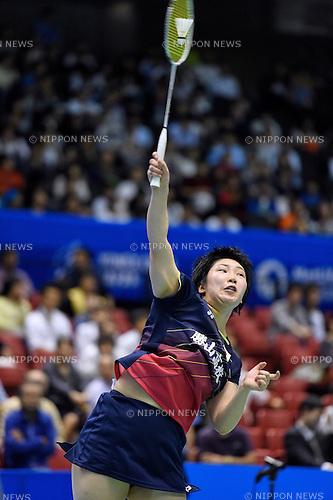 Akane Yamaguchi (JPN), <br /> SEPTEMBER 9, 2015 - Badminton : <br /> Yonex Open Japan 2015 <br /> Women's Singles 1st round <br /> at Tokyo Metropolitan Gymnasium, Tokyo, Japan. <br /> (Photo by AFLO SPORT)