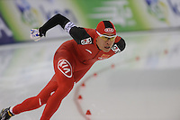 SCHAATSEN: SALT LAKE CITY: Utah Olympic Oval, 15-11-2013, Essent ISU World Cup, 1500m, Guojun Tian (CHN), ©foto Martin de Jong