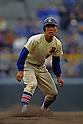Japan Baseball Stars : Hideki Matsui