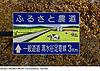 ATMOSPHERE<br />JAPAN RALLY WRC 2007