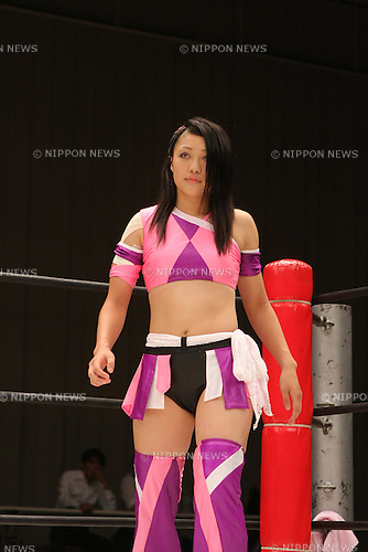 Japan Women's Pro Wrestling | Nippon News