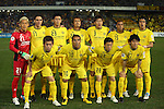 Central Coast Mariners vs. Kashiwa Reysol