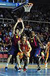 2014-04-17-FC Barcelona vs Galatasaray Liv Hospital Istanbul: 84-63.