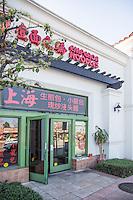 Emperor Noodles in San Gabriel