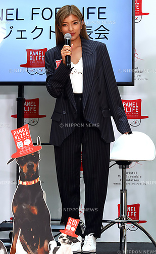 "May 22, 2018, Tokyo, Japan - Japan's model Rola announces TV presonality Christel Takigawa's animal welfare group ""Christel Vie Essemble Foundation"" will start the new project ""Panel for Life"" to reduce euthanasia of dogs and cats in Tokyo on Tuesday, May 22, 2018. Japan's Princess Tsuguko of Takamado also attended the event.   (Photo by Yoshio Tsunoda/AFLO) LWX -ytd-"