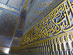 Details of calligraphy decorating Gur Emir, the mausoleum of Tamerlane (Emir Timur), Samarkand