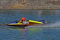 Z-22   (Outboard Hydroplane)