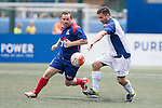 Citi All Stars vs HKFC Chairman's Select during the Masters tournament of the HKFC Citi Soccer Sevens on 22 May 2016 in the Hong Kong Footbal Club, Hong Kong, China. Photo by Li Man Yuen / Power Sport Images