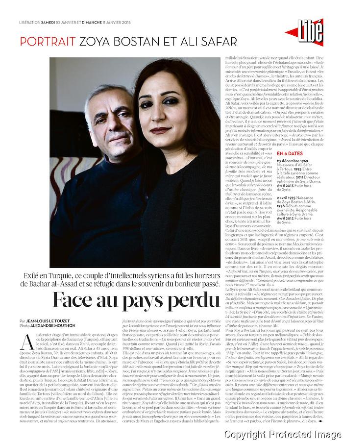 Portrait de Libération: Zoya Bostan et ALi Safar, journalistes syriens réfugiés en Turquie à Gazantep.