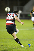 Troy Nathan kicks for goal. Air New Zealand Cup rugby game between Counties Manukau Steelers & Wellington played at Mt Smart Stadium on the 31st August 2007. The Score was 13 all at halftime, with Wellington going on to win 33 - 18.