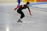 SCHAATSEN: HEERENVEEN: 03-02-2017, KPN NK Junioren, Junioren C Dames 500m, Esmee Kaandorp, ©foto Martin de Jong