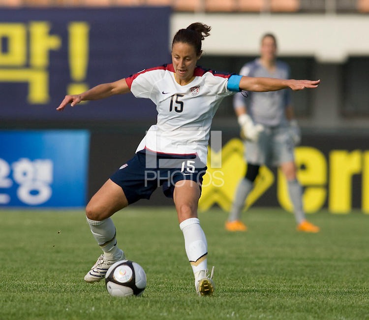 Kate Markgraf. The USWNT defeated, 2-0, at the Suwon Sports Center in Suwon, South Korea.