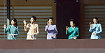 January 2, 2014, Tokyo, Japan -  Japan's Crown Princess Masako, with the other princess, wave to well-wishers from the balcony of the Imperial Palace during a New Year's public appearance in Tokyo on Wednesday, January 2, 2014.  (Photo by Natsuki Sakai/AFLO) AYF -ks-