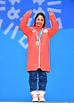 PyeongChang 2018: Ski Jumping: Women's Individual Normal Hill Medal Ceremony