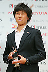 Shiho Kohata (Reds), November 13, 2012 - Football / Soccer : Plenus Nadeshiko LEAGUE 2012 Award ceremony in Tokyo, Japan. (Photo by Yusuke Nakanishi/AFLO SPORT).