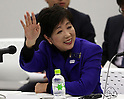 December 21, 2016, Tokyo, Japan - Tokyo Governor Yuriko Koike speaks at the meeting of the four-party working group, Tokyo metropolitan government, IOC, Tokyo 2020 Olympics organising committee and Japanese government in Tokyo on Wednesday, December 21, 2016.  Tokyo 2020 Organising Committee estimated total cost of 1.6 to 1.8 trillion yen for the Olympic and Paralympic games.  (Photo by Yoshio Tsunoda/AFLO) LWX -ytd-