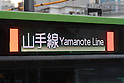 JR East launches new train on Tokyo's Yamanote Line