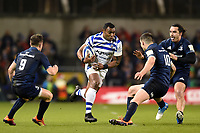 Semesa Rokoduguni of Bath Rugby goes on the attack. Heineken Champions Cup match, between Leinster Rugby and Bath Rugby on December 15, 2018 at the Aviva Stadium in Dublin, Republic of Ireland. Photo by: Patrick Khachfe / Onside Images