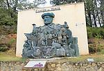 Memorial sculpture to Holy Roman Emperor  Carlos V,  Cuacos de Yuste, La Vera, Extremadura, Spain