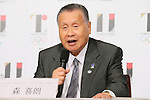 Yoshiro Mori, <br /> AUGUST 10, 2015 : <br /> Yamato Holdings has Press conference in Tokyo. <br /> Yamato Holdings announced that <br /> it has entered into a partnership agreement with <br /> the Tokyo Organising Committee of the Olympic and Paralympic Games. <br /> With this agreement, Yamato Holdings becomes the official partner. <br /> (Photo by YUTAKA/AFLO SPORT)