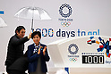 October 28, 2017, Tokyo, Japan - Tokyo Governor Yuriko Koike unveils a countdown board at the countdown event for the Tokyo 2020 Olympic Games, 1,000 days before the opening of the Olympics in Tokyo on Saturday, October 27, 2017. .   (Photo by Yoshio Tsunoda/AFLO) LWX -ytd-