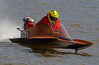 10-E    (Outboard Hydroplane)
