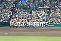 Osaka Toin team group,<br /> AUGUST 25, 2014 - Baseball :<br /> Osaka Toin players line up after winning the 96th National High School Baseball Championship Tournament final game between Mie 3-4 Osaka Toin at Koshien Stadium in Hyogo, Japan. (Photo by Katsuro Okazawa/AFLO)