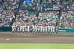 Osaka Toin team group,<br /> AUGUST 25, 2014 - Baseball :<br /> Osaka Toin players line up after winning the 96th National High School Baseball Championship Tournament final game between Mie 3-4 Osaka Toin at Koshien Stadium in Hyogo, Japan. (Photo by Katsuro Okazawa/AFLO)