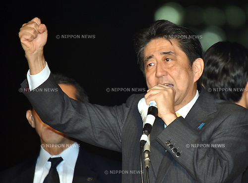 November 28, 2014, Tokyo, Japan - Japan's Prime Minister Shinzo Abe makes a strong appeal for support as he addresses a huge crowd at Tokyo's Shinjuku railroad station on Friday, November 28, 2014. Abe dissolved the Diet on November 21 and called a snap election on December 14.  (Photo by Natsuki Sakai/AFLO) AYF -mis-