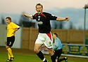 18/12/2004  Copyright Pic : James Stewart.File Name : jspa06_falkirk_v_qots.DANIEL MCBREEN CELEBRATES AFTER HE FIRES HOME FALKIRK'S SECOND.......Payments to :.James Stewart Photo Agency 19 Carronlea Drive, Falkirk. FK2 8DN      Vat Reg No. 607 6932 25.Office     : +44 (0)1324 570906     .Mobile   : +44 (0)7721 416997.Fax         : +44 (0)1324 570906.E-mail  :  jim@jspa.co.uk.If you require further information then contact Jim Stewart on any of the numbers above.........