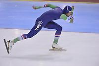 SPEED SKATING: SALT LAKE CITY: 21-11-2015, Utah Olympic Oval, ISU World Cup, 1000m Men, Kai Verbij (NED), ©foto Martin de Jong