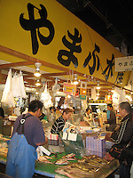 Tsukiji Fish Market, Tokyo is the largest fish market in the world.