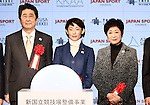 (L-R) <br />  Shinzo Abe, <br />  Tamayo Marukawa, <br />  Yuriko Koike, <br /> DECEMBER 11, 2016 : <br /> Groundbreaking ceremony for the new National Stadium <br /> for the Tokyo 2020 Olympic Game, in Tokyo, Japan. <br /> (Photo by AFLO SPORT)
