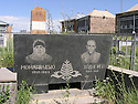 Armenia 2007 <br />  In a Yezidi graveyard, the tombstone of a couple   <br /> Armenie 2007  <br /> Dans un cimetiere yezidi, pierre tombale d'un couple