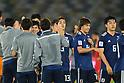 Soccer: Asian Cup 2019: Oman 0-1 Japan