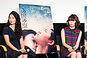 ''This Country's Sky'' movie talk show