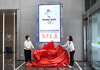 13th July 2020, Beijing, China;  the countdown device of the Olympic Winter games in a building of the Beijing Organizing Committee for the 2022 Winter Olympics at Shougangs old industrial park in Beijing, capital of China. The countdown device was unveiled on Monday.