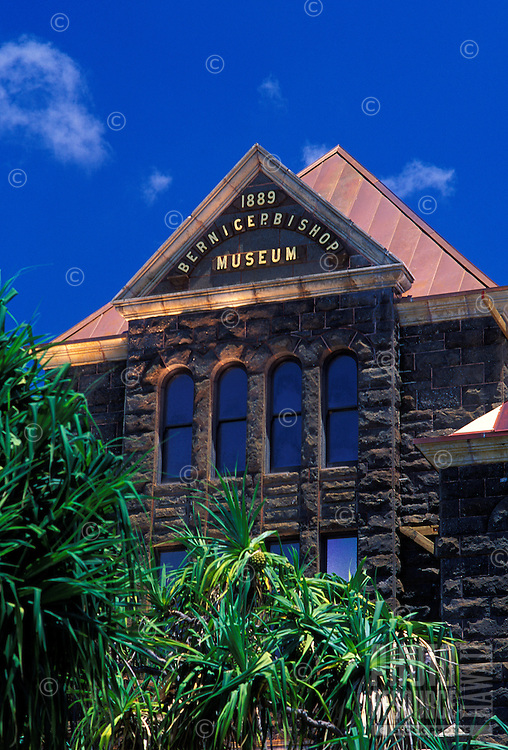 Exterior of the Great Hall at Bishop Museum, Honolulu