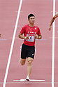 Athletics: The 103rd Japan Track & Field National