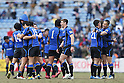 Japan Rugby Top League 2013-2014 Playoff Tournament