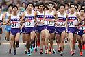 Ekiden: 95th Hakone Ekiden Qualifier