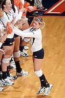 SAN ANTONIO, TX - SEPTEMBER 21, 2012: The Texas State University Bobcats versus The University of Texas at San Antonio Roadrunners Volleyball at the UTSA Convocation Center. (Photo by Jeff Huehn)