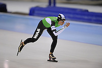 SCHAATSEN: HEERENVEEN: IJsstadion Thialf, 29-12-2012, Seizoen 2012-2013, KPN NK allround, 3000m Dames, Linda de Vries, ©foto Martin de Jong