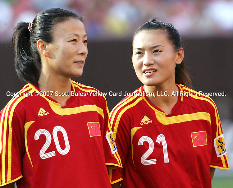16 June 2007: China's Zhang Ouying (20) and Song Xiaoli (21), pregame. The United States Women's National Team defeated the Women's National Team of China 2-0 at Cleveland Browns Stadium in Cleveland, Ohio in an international friendly game.