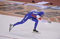 SPEED SKATING: SALT LAKE CITY: 21-11-2015, Utah Olympic Oval, ISU World Cup, 1000m Men, Mitchell Whitmore (USA), ©foto Martin de Jong