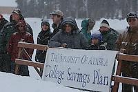 Jr. Iditarod Willow Lake  start / finish