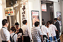 Customers wait in line to order their food at the ''B-1 Grand Prix Cafe'' under the overpass of Akihabara station on July 10, 2015, Tokyo, Japan. B-1 food refers to local B class gourmet cooking which is popular in Japan for its cheap and delicious dishes. The B-1 Grand Prix cafeteria (Aki-oka Caravane) opened for one night only and introduced nine kinds of gourmet dishes including Towada Barayaki (Aomori Prefecture) and Fujinomiya Yakisoba (Shizuoka Prefecture) from all over Japan. (Photo by Rodrigo Reyes Marin/AFLO)