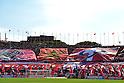 Kashima Antlers fans, .NOVEMBER 3, 2012 - Football / Soccer : 2012 J.League Yamazaki Nabisco Cup final match between Shimizu S-Plus 1-2 Kashima Antlers at National Stadium in Tokyo, Japan. (Photo by Jun Tsukida/AFLO SPORT) [0003]...