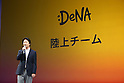 Isao Moriyasu, JANUARY 10, 2013: DeNA Co. president and CEO Isao Moriyasu during the DeNA press conference in Tokyo, Japan. (Photo by Toshihiro Kitagawa/AFLO)